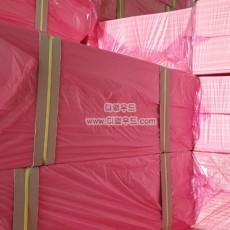 핑크보드/ 10T*900*1800 (두께 선택)