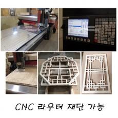 CNC 라우터기/원형, 곡선, 원하는 그림 재단가능